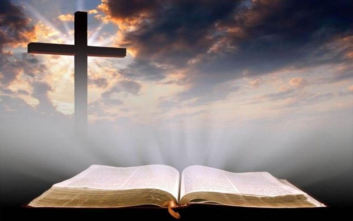 bible-cross-plan1